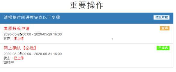 说明:C:\Users\Administrator\AppData\Roaming\Tencent\Users\12443975\QQ\WinTemp\RichOle\941_JZF{ZPQD0US~]FL%$Y8.png